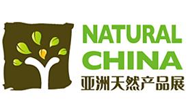 亚洲天然产品展【2018.11.21 -11.23】