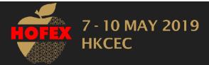 HOFEX 2019 第十八屆亞洲國際食品及飲料、酒店、餐廳及餐飲設備...