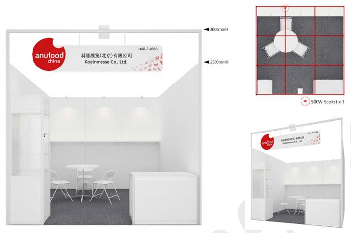 【9平米-优越区标准展位】世界食品(深圳)博览会2021年4月21-23日